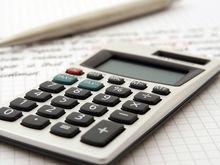 УФНС предлагает новосибирскому бизнесу обсудить проблему налогов на имущество организаций