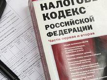 В Нижнем Новгороде две компании подозреваются в создании схемы для ухода от налогов