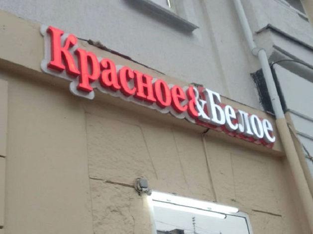 Как владелец «К&Б» создал бизнес и продал его одному из самых закрытых бизнесменов России