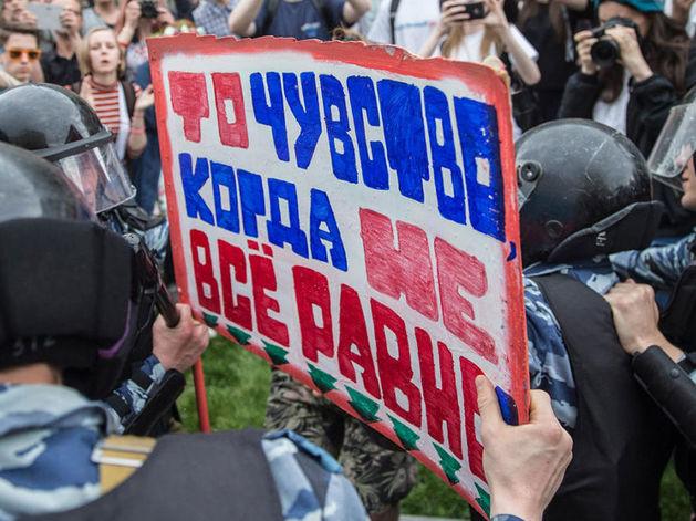 Екатеринбург присоединился к новой волне федерального протеста