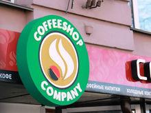 «Думаю, владельцу надоел общепит». В Челябинске закрывается Coffeeshop