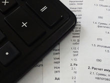 «Заказали конкуренты». В Выксе налоговики вносили ложные сведения о компаниях в ЕГРЮЛ