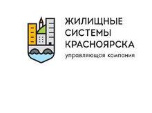 Крупнейшая красноярская управляющая компания ЖСК сменила владельца