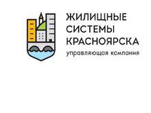 В красноярской управляющей компании ЖСК прокомментировали смену собственника