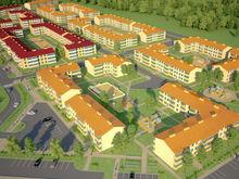 УГМК хотела построить коттеджный поселок, но передумала и выставила проект на Avito