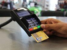 Ритейлеры и банки спорят из-за комиссий. Но в любом случае за них заплатят граждане