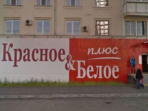 Суд закрыл дело по спору о налоговых нарушениях компании челябинского миллиардера