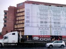 В Екатеринбурге решат судьбу знаменитого отеля-призрака