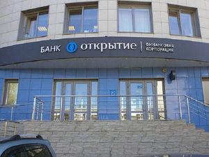 Экс-главу банка «Открытие» объявили в розыск за растрату 34 млрд руб.