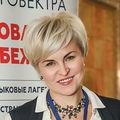 Надежда Зырянцева