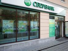 Конец дешевых займов: Сбербанк поднял ставки по потребкредитам. Остальные не задержатся