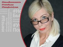 Татьяна Файхтер (Москаленко): «Сколько можно рисовать меню на салфетках?!»