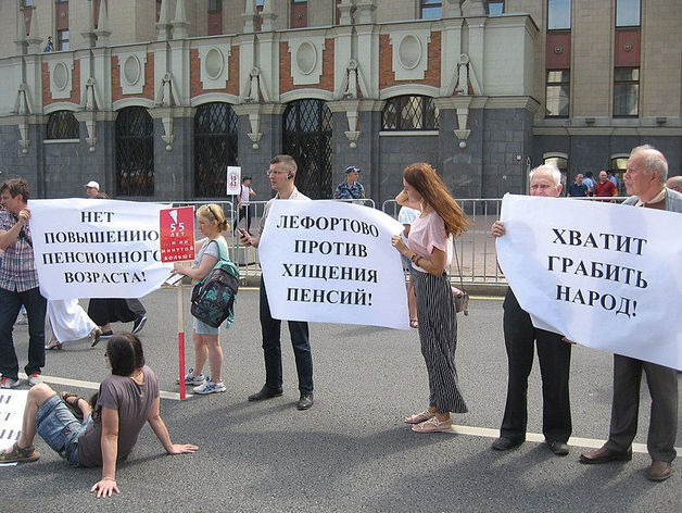 Ждут гадости от власти. Все больше россиян считают, что чиновники лгут о ситуации в стране