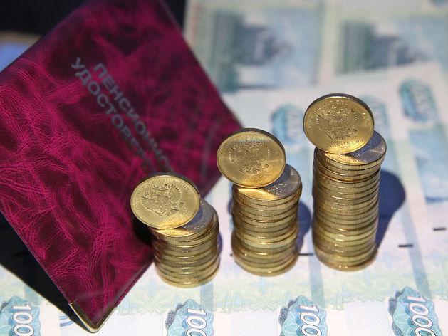 Половина жителей Свердловской области рассчитывает жить на пенсию в пожилом возрасте