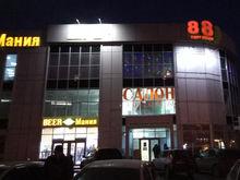 Прокуратура требует снести один из крупных торговых центров Новосибирска