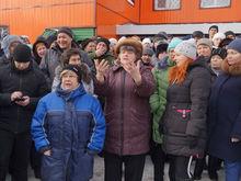 Рабочие челябинского завода, куда летал Рогозин за 6 млн, митингуют против низких зарплат