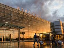 Свердловское УФАС проверит, законно ли аэропорт Кольцово берет по 500 руб. за парковку