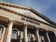 Культурное пространство «Каменка» получит новое «лицо» за 8 млн рублей