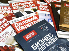 Дайджест DK.RU: две канатные дороги, благоустройство Черниговской и автономный интернет