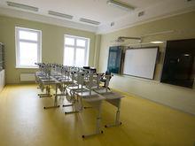 В Екатеринбурге хотят переложить проблему нехватки школ на покупателей новостроек