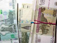 Набиуллина банкротит финансовую организацию, в которую уральцы вложили миллиард рублей
