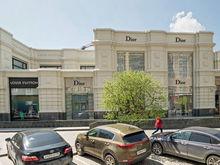 Последний оплот роскоши. Единственный за пределами двух столиц бутик Dior закрывается