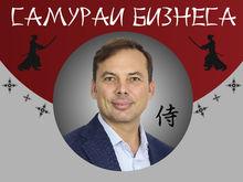 Не занимайся бизнесом, если не готов нести ответственность за других. - Константин Попов