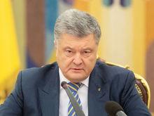 В Челябинской области ФСБ обнаружила крупную партию товаров компании Петра Порошенко