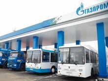 «Будут заниматься общественной работой»: из «Газпрома» уходят несколько топов