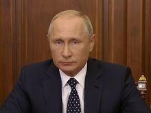 ФСБ считает иначе. Путин рассказал о деле Baring Vostok как не просто корпоративном споре