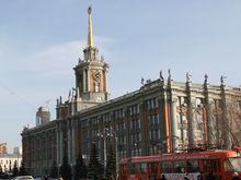 Главным по архитектуре Екатеринбурга стал выходец из «Синары»