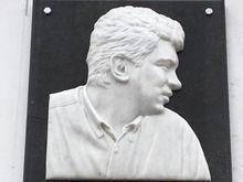 Спустя четыре года. На доме, где жил Борис Немцов, установили мемориальную табличку
