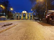 Автозаводскому парку вернут землю, на которой планировалось построить аквапарк