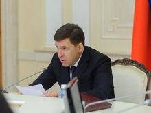 Евгений Куйвашев поручил снизить тарифы на вывоз мусора за счет налогов