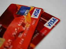 Попрощайтесь с кешбэком. Дешевый эквайринг оставит россиян без карточных бонусов
