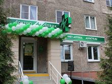 В Челябинске закрывается популярная сеть аптек. Почему бизнес перестал работать