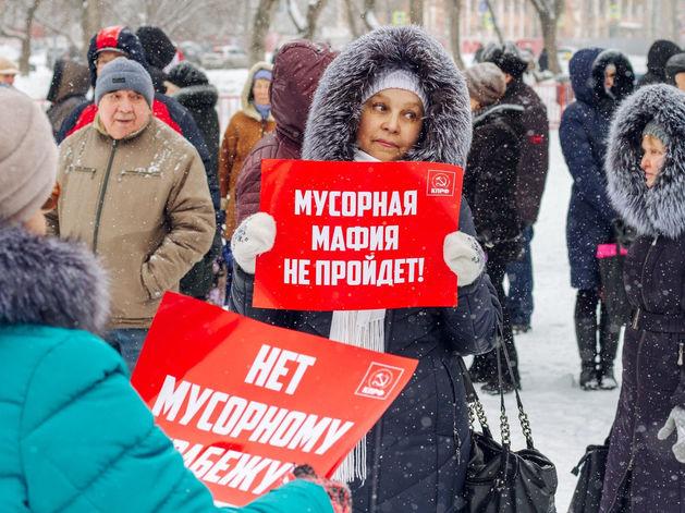 «Это грабеж населения». Мусорный протест в Свердловской области набирает обороты