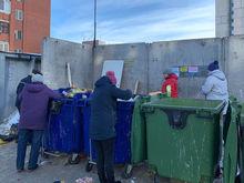 Пенсионеры роются в мусорках: в Челябинске проверят, как супермаркеты утилизируют продукты