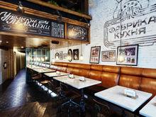 «Реста Менеджмент» закрывает легендарный ресторан в центре Екатеринбурга
