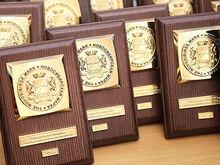 «Новосибирскую марку» среди предприятий города выберет торговая палата