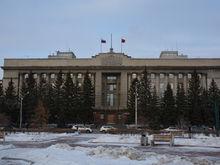 В администрации Красноярского края назначили нового заместителя министра финансов