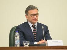 «Наш регион должен стать третьей экономикой РФ. Но пока мы 20-е» — Михаил Черепанов