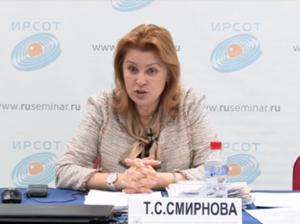 Вашему бухгалтеру полезно: академия «Файзи» приглашает на семинар московского спикера