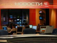 Свердловская область купила городской телеканал «Студия-41»