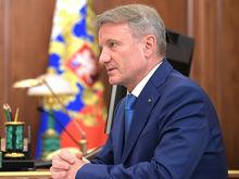 «Если говорить о стыде...» Греф — об экономике при Сталине, Путине и главной проблеме РФ