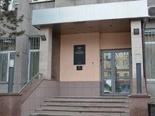 Политологи об арестах и обыске в ЛДПР в Красноярске: «Ощущение, что мы в начале процесса»