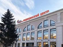 «У нас она никогда не окупится». «УГМК-Здоровье» открывает новую клинику в центре города