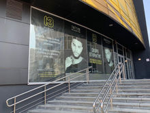 Вслед за рестораном москвичи откроют в Екатеринбурге барбершоп и тату-салон