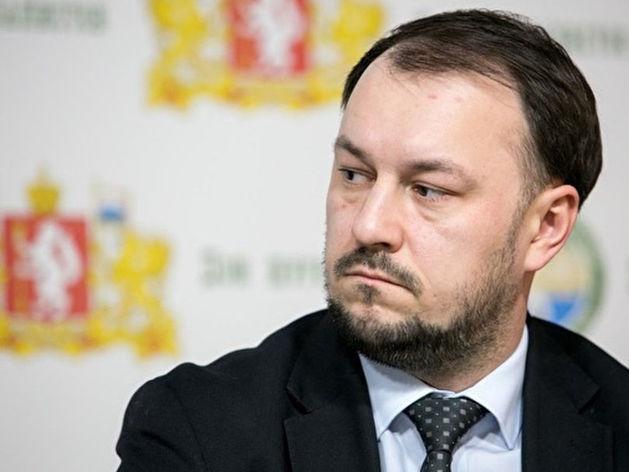 Свердловский замминистра возглавил агентство по привлечению инвестиций