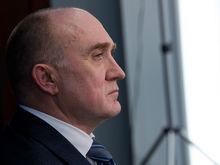 Уверен, что поступаю правильно: губернатор Челябинской области официально подал в отставку